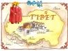 Tibet. Aquarel·la i tinta xinesa. Lugares Sagrados, llibre 2006. Ed. Océano-Ambar